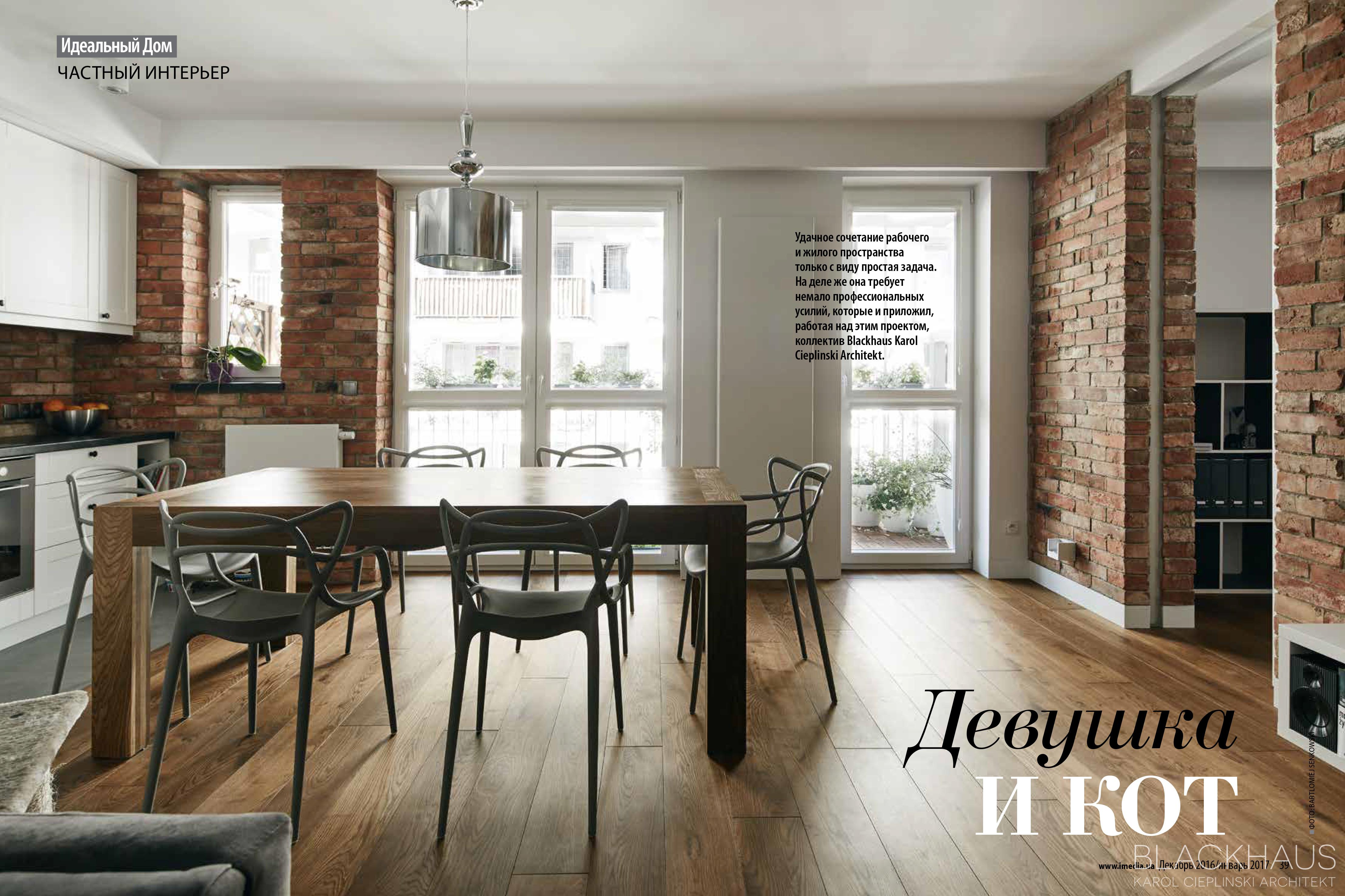 01 idealnyj dom
